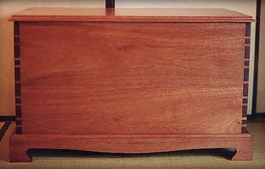 Chest - mahogany 44L x 20H x 18D - 1