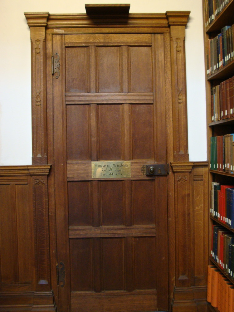 A door to one of the reading rooms. This one leads to the library's collection of books about Islam.